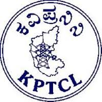 KPTCL Assistant Engineer Result