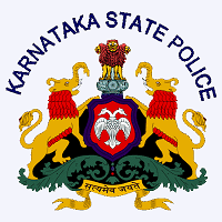 Karnataka Police Constable Syllabus