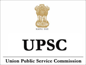 UPSC EPFO Enforcement Officer Recruitment