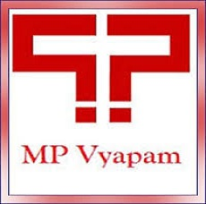 MP Vyapam Jail Prahari Result