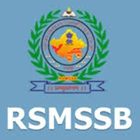 RSMSSB Jr Engineer Admit Card 2020