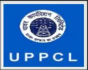 UPPCL Assistant Review Officer Cut Off Marks