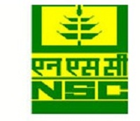 NSCL Trainee Syllabus 2020 India Seeds Exam Pattern Selection Process