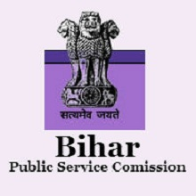 Bihar PSC Auditor Recruitment 2020