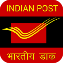 Maharashtra Postal Circle Postman Recruitment