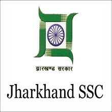 Jharkhand Police Constable Syllabus 2020