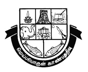 Madurai Kamaraj University hours