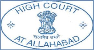Allahabad High Court Jr. Assistant Group D Exam result 2017