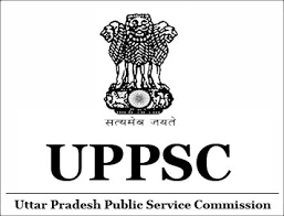 UPPSC PCS Answer Key
