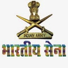 Indian Army NCC Special Entry Recruitment