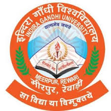 IGU Meerpur Exam Result