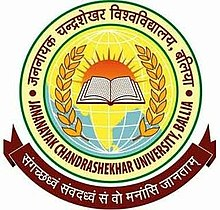 Jananayak Chandrashekhar University Exam Result
