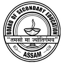 Assam TET Notification 2020 Online Application Link  Starting  Date