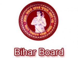 Bihar D.El.Ed Application Form