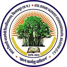 Bilaspur University Result 2021