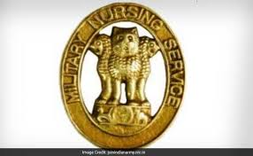 Indian Army B.Sc. Nursing Admit Card