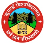 Kumaun University Entrance Exam Result