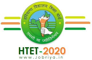 HTET Notification & Online Form 2020