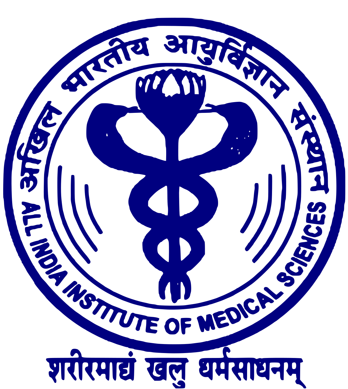 AIIMS PhD Entrance Program